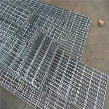 污水处理厂平台钢格板 热镀锌钢格板安装 小区水沟盖板价格
