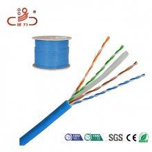 供应 汉力通信线缆 23AWG 1000KGPS 400N PVC护套网络线