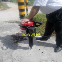 建筑专用冲击镐 手提动力式破碎机 水泥路面破碎汽油镐