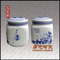 陶瓷罐 青花陶瓷罐 储蓄罐
