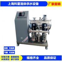 上海无负压供水设备40户左右 静音 节能 环保