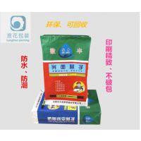 供应环保可回收方底阀口袋25公斤