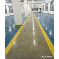 钢化耐磨承重地坪