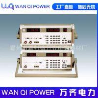 JH5018手持数字选频电平表 UX21B型电平振荡器仪器仪表