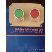 骊创【XJA-1SBGN】事故按钮-单孔绿色正品保质欢迎订购