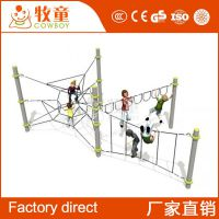 广州牧童直销儿童户外体能训练器材攀爬绳网攀爬架定制
