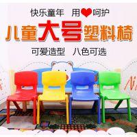 儿童椅子靠背椅加厚幼儿园课桌椅包邮家用宝宝餐椅塑料小凳子特价