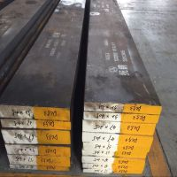 dc53模具钢材 高硬度 韧性好 五金模具钢
