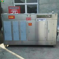 光催化光解废气处理设备 汽车喷漆房除味环保箱 工业有机废气净化 元润环保公司 现货