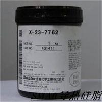 特价供应/ShinEtsu X-23-7762 导热硅脂