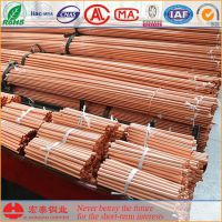 热销中央空调铜管 制冷铜管 厂家直销 19.05mm
