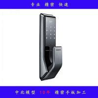 北京手板家电手板模型快速加工定制手板厂家