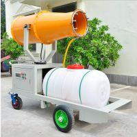 广西柳州雾炮机移动式喷雾机出厂价格