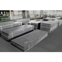 昆明钢板今日新价格报价;昆明(云南)钢板厂家批发销售