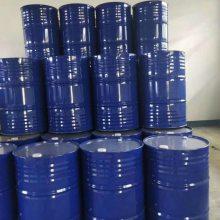 山东淄博优质低价供应丙二酸二乙酯 国标工业级 优质低价价格