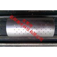 专业微孔加工 冲孔板网板 激光打孔
