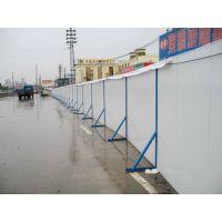 现货销售 地铁白色安全板 临时安装施工围蔽板 工地楼梯防护围挡