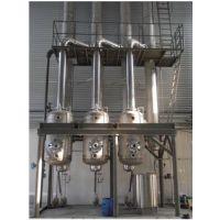 天沃 [零售定做]小型升膜式浓缩器,实验室式蒸发器,食品药物浓缩