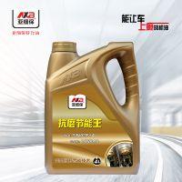 亚细保抗磨节能王汽车发动机机油合成润滑油SN级生产厂家