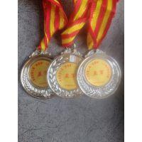 甘肃金属奖牌制作奖章定制可定制冠亚军奖牌颁奖比赛