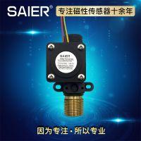 带铜嘴热水器水流量传感器 可订制五线加温控水流传感器 霍尔水流传感器