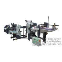 依利达全自动折纸机|广州自动十字折页机|深圳全自动十字折纸机