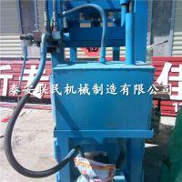 泰安联民供应 小型双缸液压打包机 铁皮塑料瓶压块机 现货供应