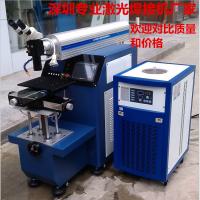 仪器仪表激光焊接,阀门激光焊接机