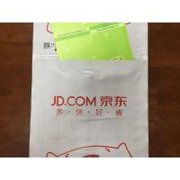 深圳超然连卷袋厂家供应电商连卷包装袋|跨境电商连卷快递袋