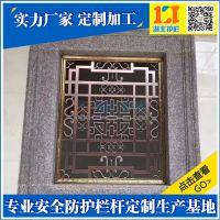 湖北仙桃铝焊接窗花那里便宜,铝格栅供应厂家电话156-7100-0405