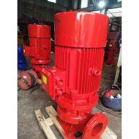 上海贝德泵业xbd10.0/15G-L 30kw自动单级单吸管道泵, 铸铁材质,CCCF消防认证
