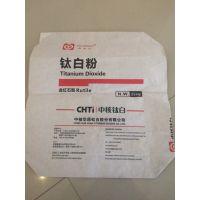 南京浪花拥有国内先进设备生产纸塑复合包装袋袋,印刷精美,价格低廉!