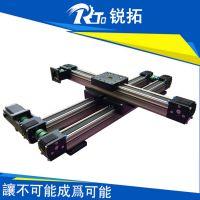 桐乡直线模组|锐拓机械优质产品|直线模组设计