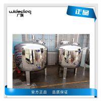 供应 赣州市不锈钢食品级无菌水箱章贡区卫生级储罐广旗牌