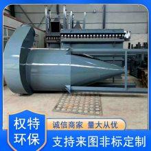 锅炉单机除尘器泊头权特环保厂家品牌质量选择