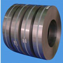 环保加硬锰钢带龙岗,日本大同SK5弹簧钢带深圳厂家批发,SK5高锰钢带成分