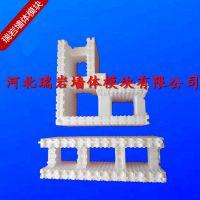河北瑞岩EPS模块是聚苯乙烯树脂加聚合物在加热混合注入催化剂,挤塑押出连续性闭孔发泡硬质新型塑料板
