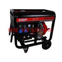 莆田柴油发电电焊机 250A风冷柴油发电电焊机不二之选