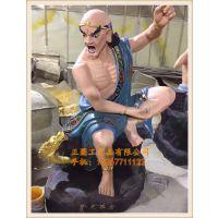 zy097彩绘十八罗汉佛像,贴金十八罗汉雕塑,树脂玻璃钢佛像生产厂家