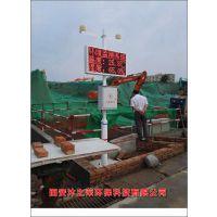 兰州施工工地扬尘污染监测器MR-007