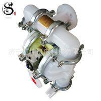 厂家供应BQG-100/0.3 气动隔膜泵 气动隔膜泵 qby 矿用隔膜泵