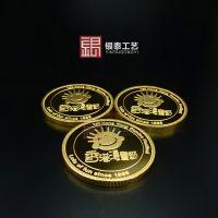 深圳银泰工艺纯银纪念币 金属纪念币礼品定制厂家