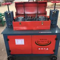 硕阳机械供应HSCX-50自动双牵引钢筋除锈机