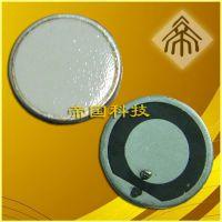 单片陶瓷雾化片25mm1.7M,压电陶瓷换能片,超声波雾化片