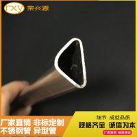 供应304不锈钢三角管 等边或直角三角管定做