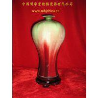 颜色釉 景德镇陶瓷 景德镇瓷器 陶瓷花瓶 陶瓷凳子 陶瓷工艺品
