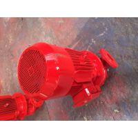 厂家供应XBD13/65G-L消防泵产品,消火栓泵系统压力,消防稳压泵操作规程