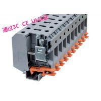 供应上海航同捷固牌大电流接线端子RUKH50