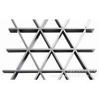 三角形铝格栅吊顶定制厂家