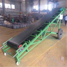 兴亚长治市带式污泥升降输送机 装卸车大倾角皮带机 瓷器防滑输送线